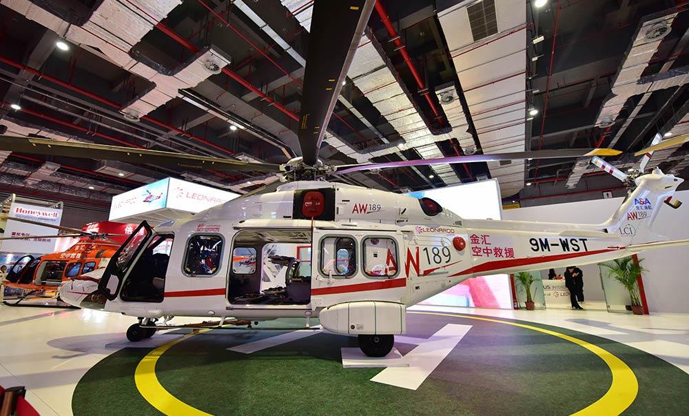 进博会最贵展品:价值2亿人民币的意大利莱奥纳多直升机AW189