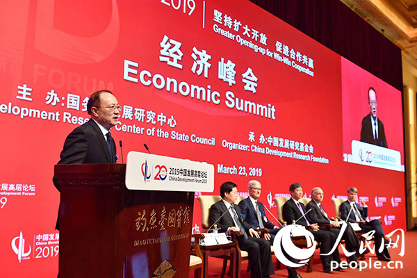 国务院发展研究中心党组成员、办公厅主任余斌(图)