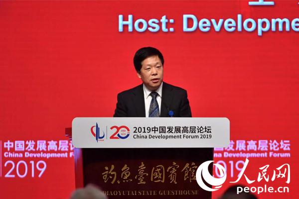 中央财经委员会办公室副主任韩文秀(图)