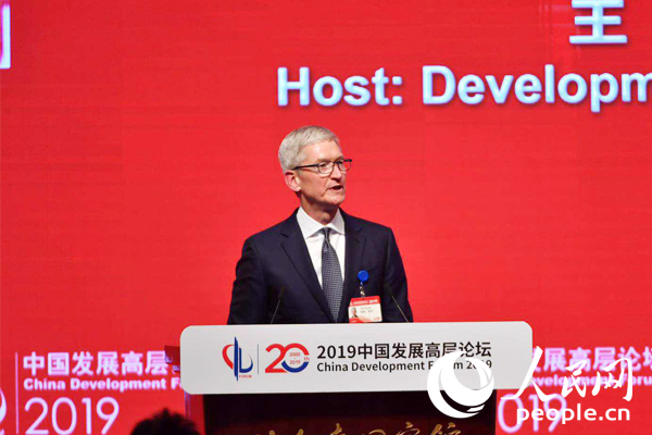 Apple首席执行官蒂姆·库克(图)