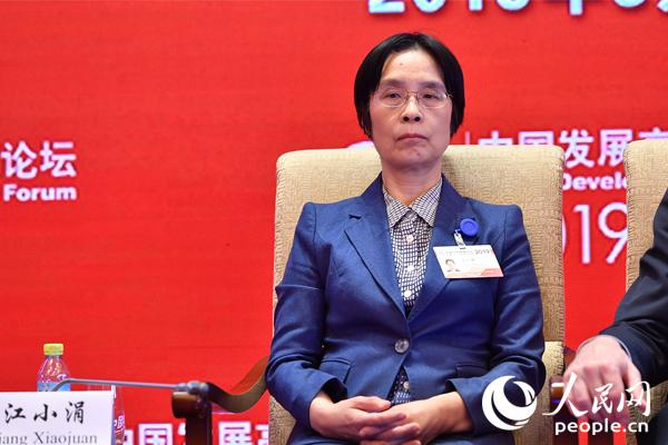 全国人大社会建设委员会副主任委员、清华大学公共管理学院院长江小涓(图)