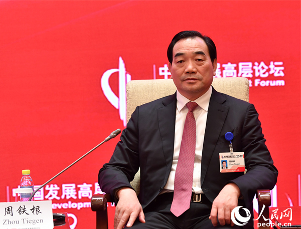 江苏省徐州市委书记周铁根(图)