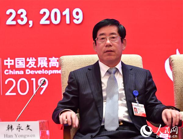 中国国际经济交流中心副理事长韩永文(图)
