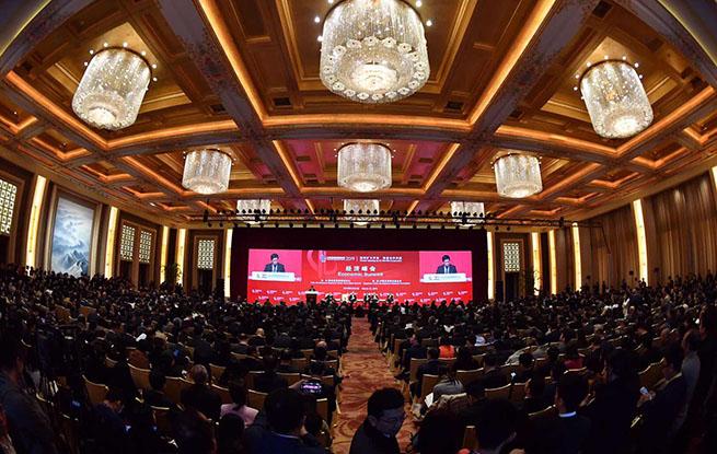 """2019中国发展高层论坛聚焦""""坚持扩大开放 促进合作共赢"""""""