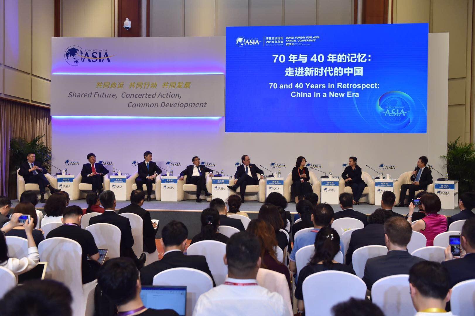 """博鳌亚洲论坛代表热议中国发展:解决内生动力要激励三个""""关键少数"""""""