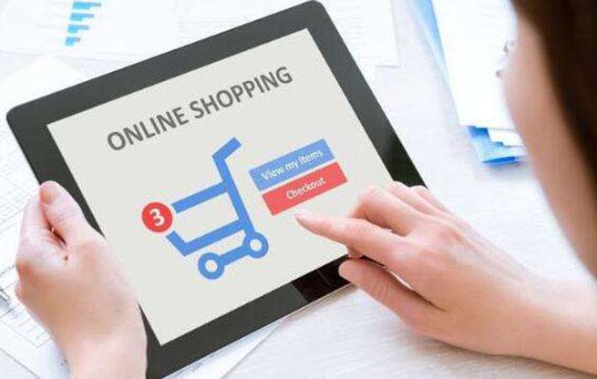 報告:90后購物更精打細算 70、80后偏愛拼多多