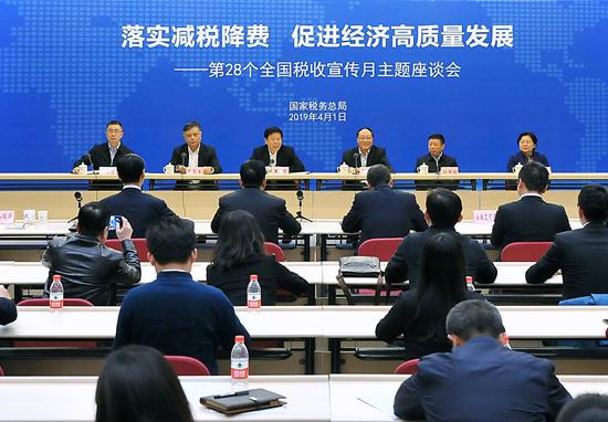 破晓电影,第28个全国税收宣传月在京发动主题座谈会一起举行,失信被执行人名单查询