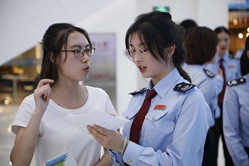 """北京:服务举措""""升级迭代""""减税降费""""落地生根"""""""