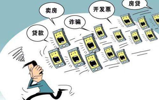 垃圾短信广告屡禁不止,手机用户何时才能不被打扰?