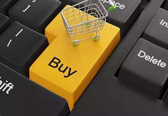 上半年零售额达4.82万亿元 网络零售市场保持快速增长