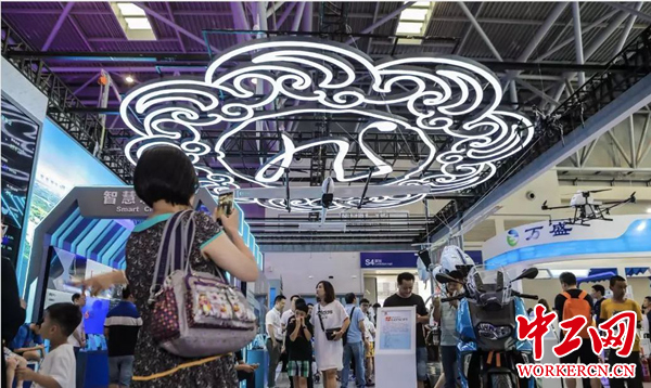 重庆:数智化九龙坡全面发力智博会打造智汇山水城