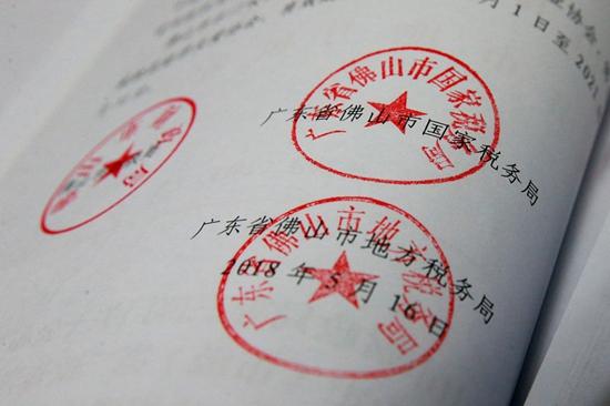 从跟进新公章徐永钦很牛叉2制作到整合税收业务流程
