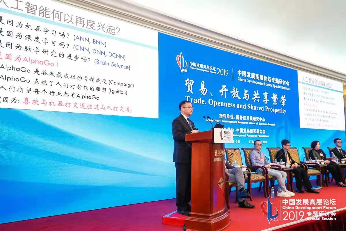 中国目前已有ycgll磨刀网不少优秀的企业案例