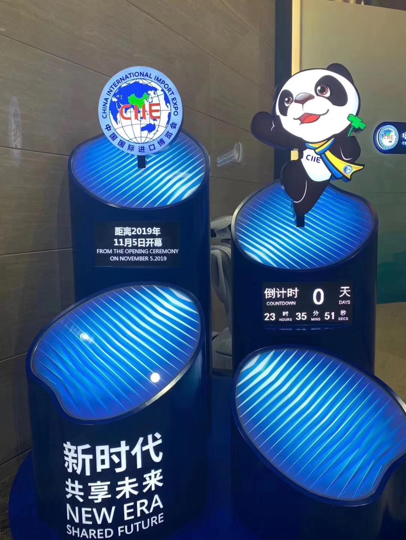 第二届中国国际进口博览会保险服务团队整装待发