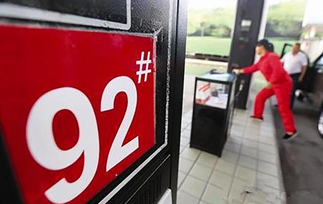 92号汽油每升涨8分钱