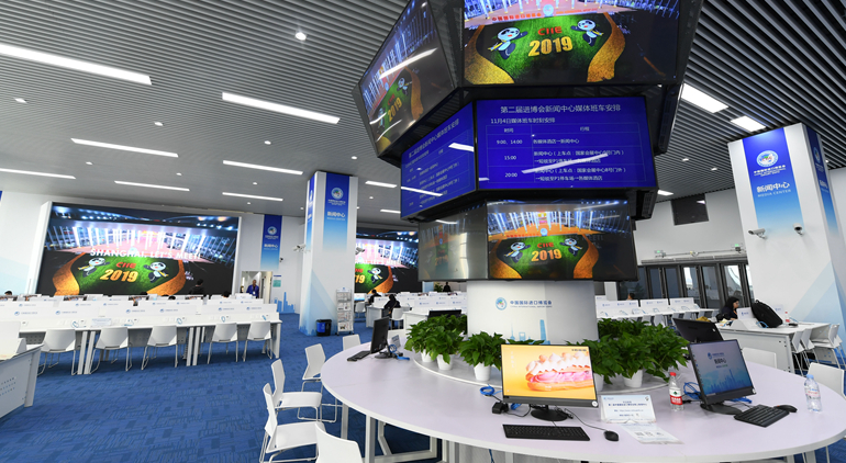 第二届进博会新闻中心启用 进博声音将传遍世界