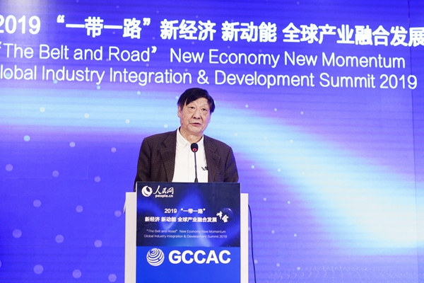"""曹遠征:全球治理""""中國方案""""+""""新動能""""培育新經濟"""