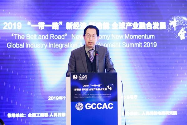 """姜奇平:數字經濟賦能""""一帶一路""""發揮梯度發展帶動作用"""