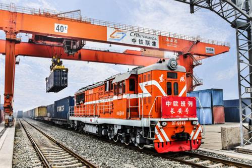 """中欧班列""""长安号""""。西安国际港务区宣传部供图"""