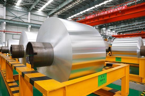专注科技创新,全球最薄铝箔产自
