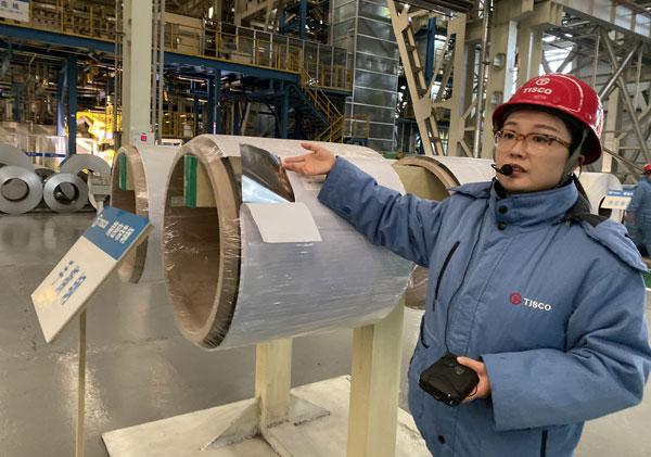 """太钢:我国钢铁工业由弱到强的一个""""缩影"""""""