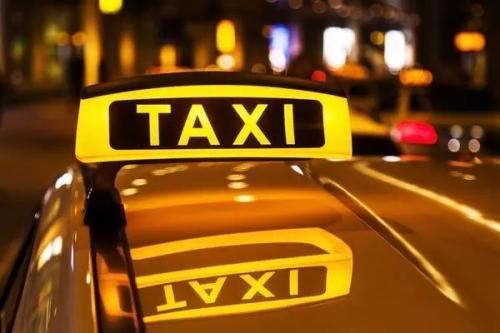 春节出租车涨价需合法合理