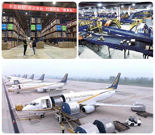 中国邮政全力保障2020年春节旺季寄递服务 积极践行企业社会责任