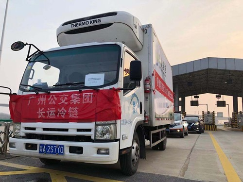 10万份新型冠状病毒检测试剂运抵武汉