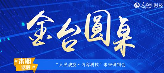 聚集内容新科技评价一下花呗提现找嗨贝嗨车网助力中国新经济
