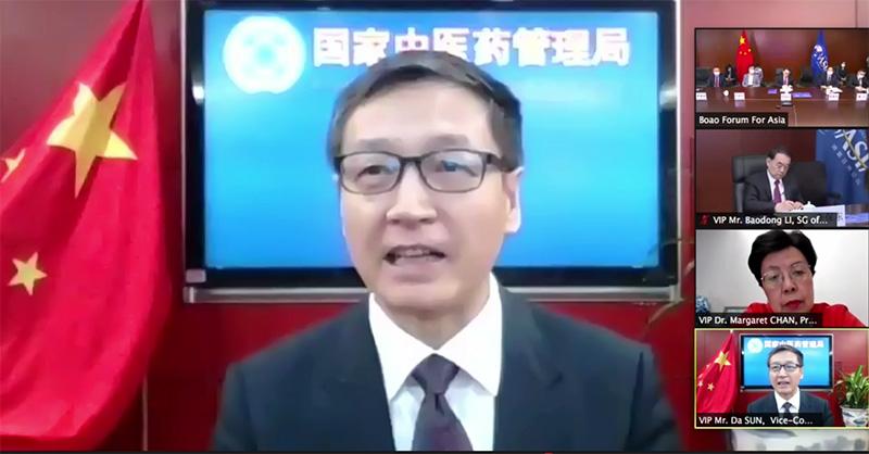 孙达:将中医药打造成全球卫生治理的国际公共产品