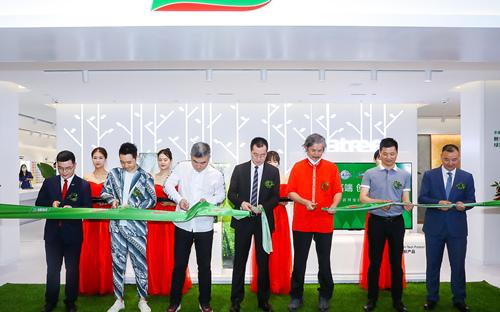 三棵树上海旗舰店开业发布4款新品