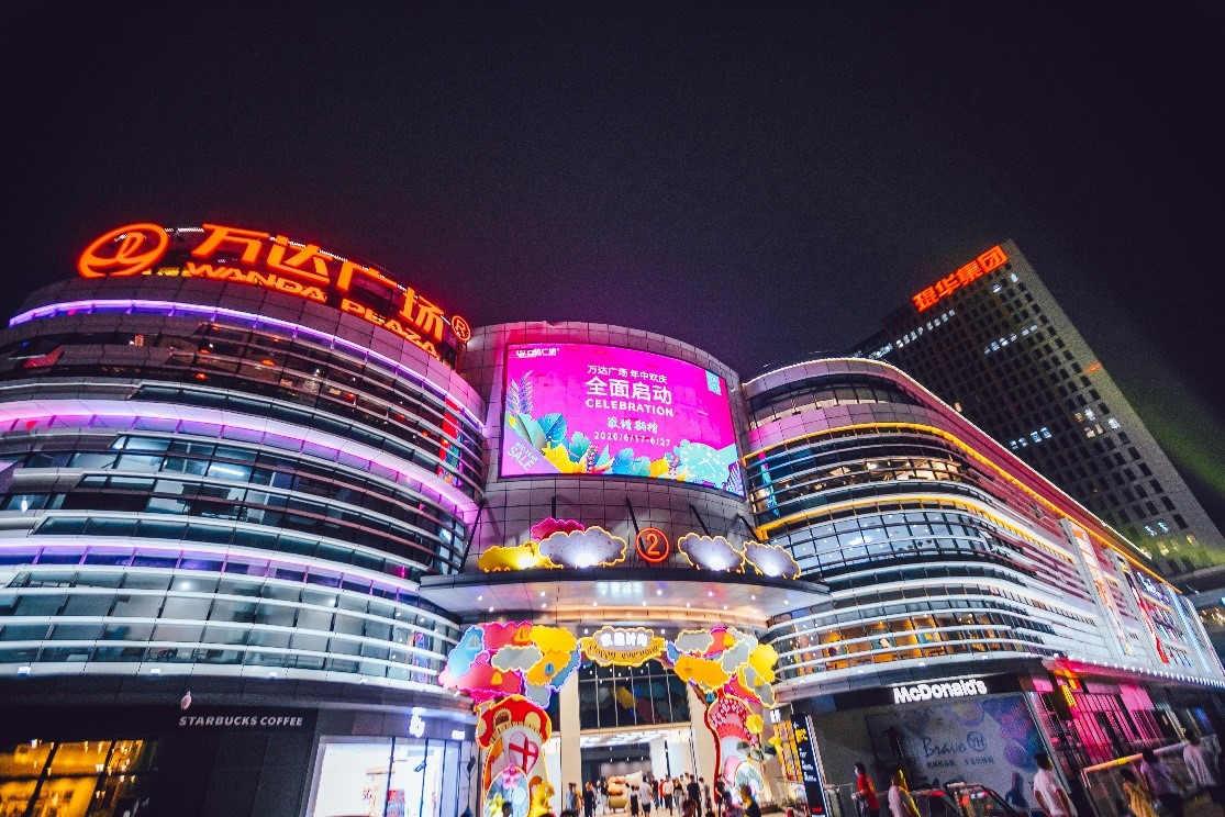 全国多地万达广场将于年底前开业创造近20万就业岗位