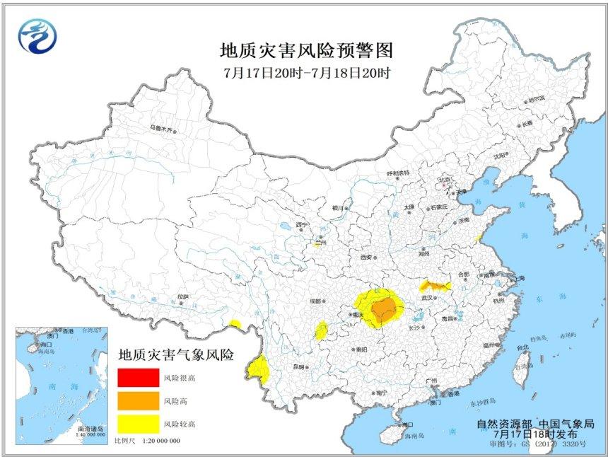 自然资源部与中国气象局7月17日18时联合发布地质灾害气象风险预警