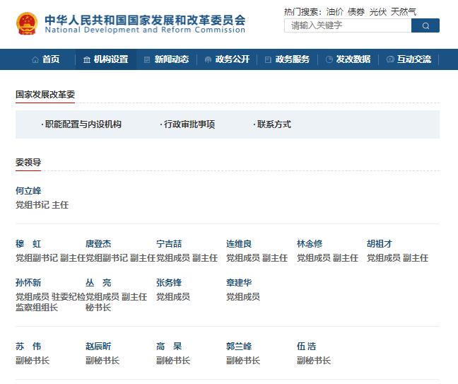 http://www.liuyubo.com/nenyuan/2988597.html