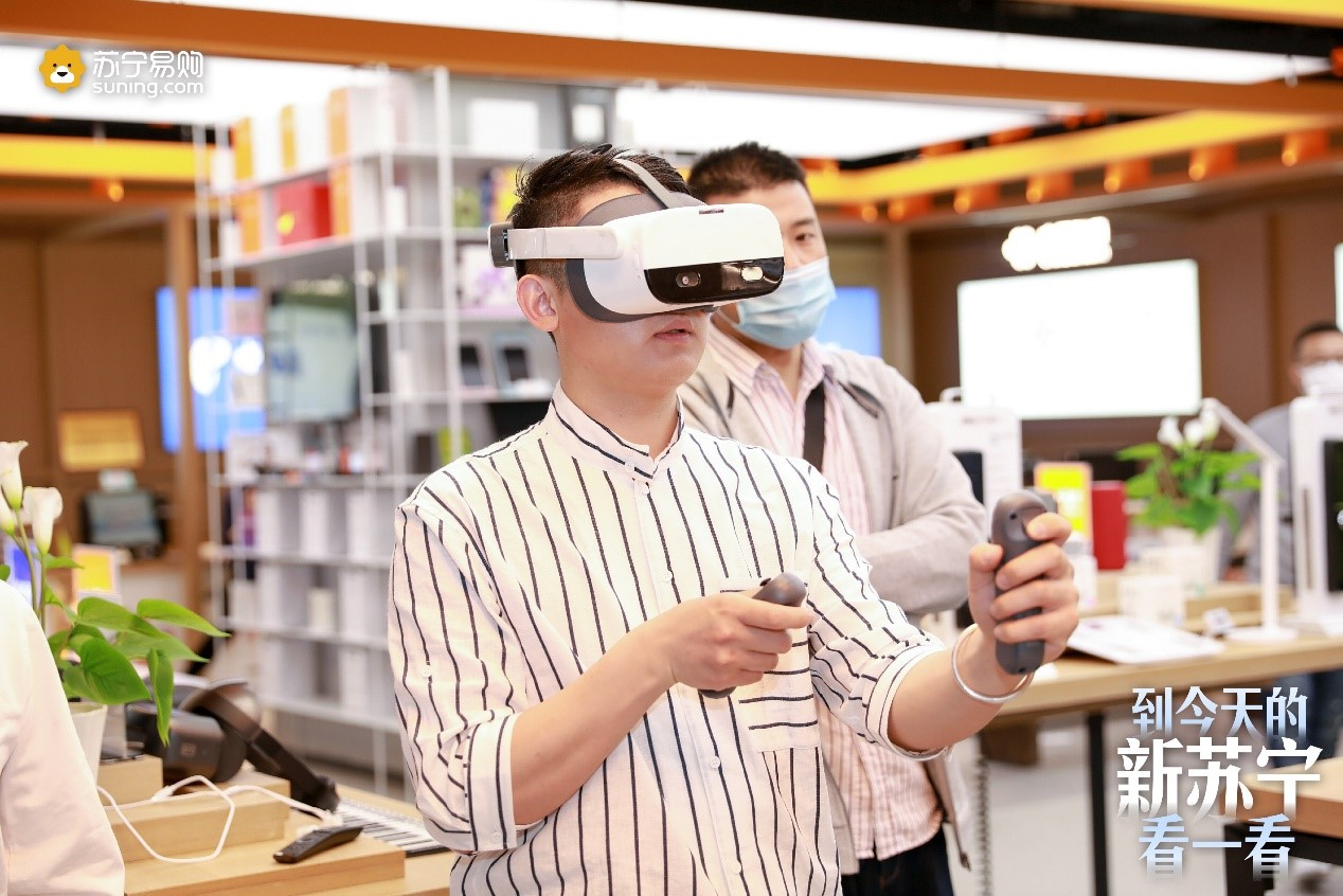 从苏宁互联网转型看传统企业数字化