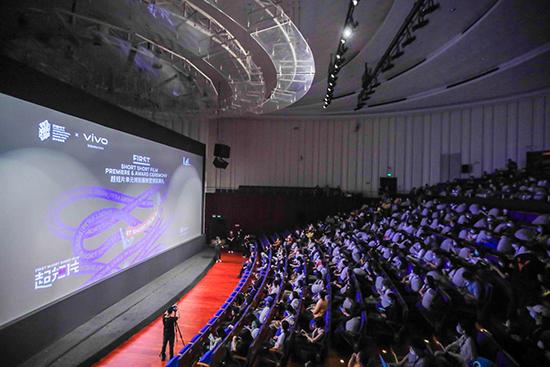 手机电影成潮流 行业发展迎机遇