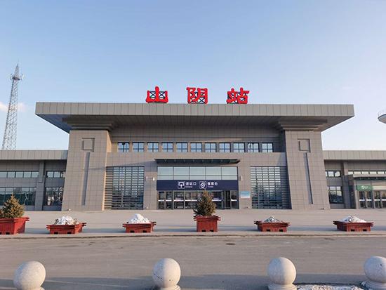 朔州车务段山阴站践行服务理念保障暑运工作