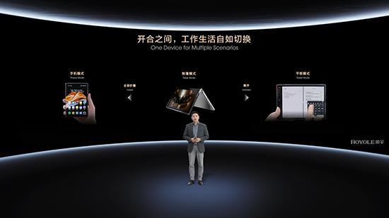 """柔宇科技公布""""另一可能""""真实故事 折叠屏技术为行业创造更多可能"""