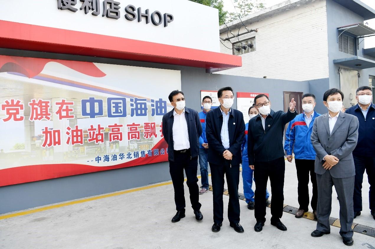 中国海油:发扬钉钉子精神奋力夺取疫情防控和生产经