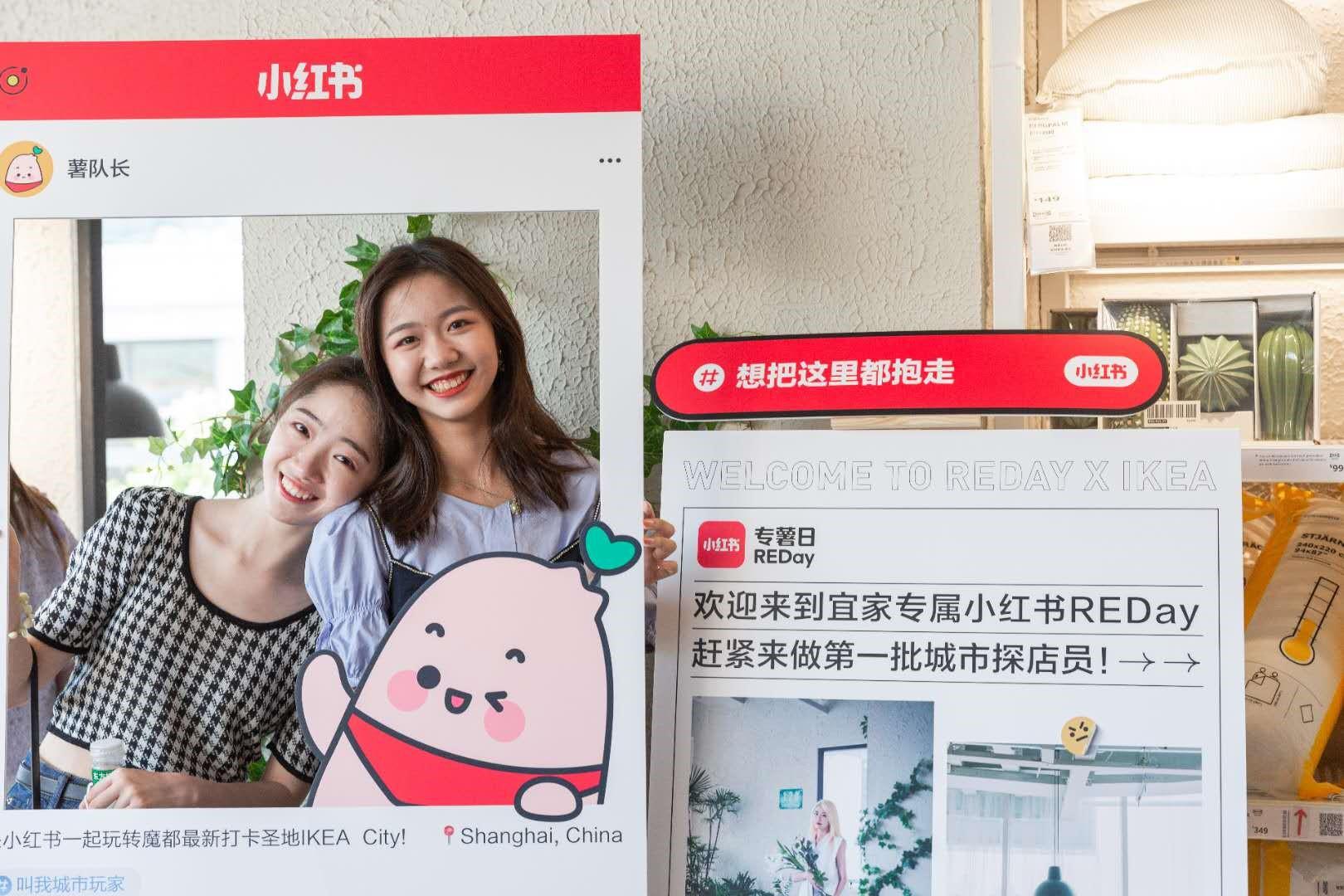 数字化原住民崛起,品牌需重新理解中国消费者