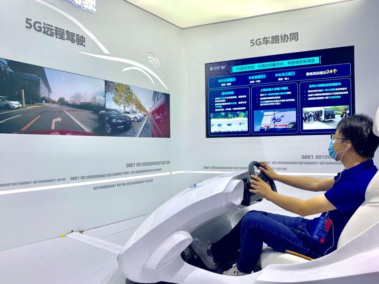 2020中国移动全球合作伙伴大会在广州召开