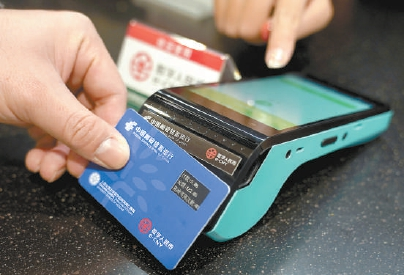 """数字人民币""""硬钱包""""来了! 可视卡首亮相"""
