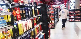 烟酒售假产业链延伸至社区