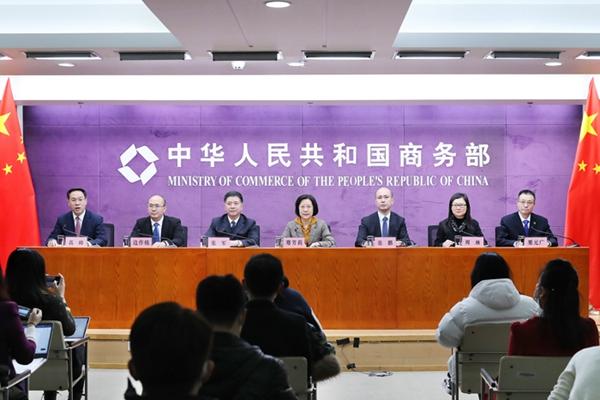 """商务部等部门将指导电商及相关企业举办""""2021全国网上年货节"""""""