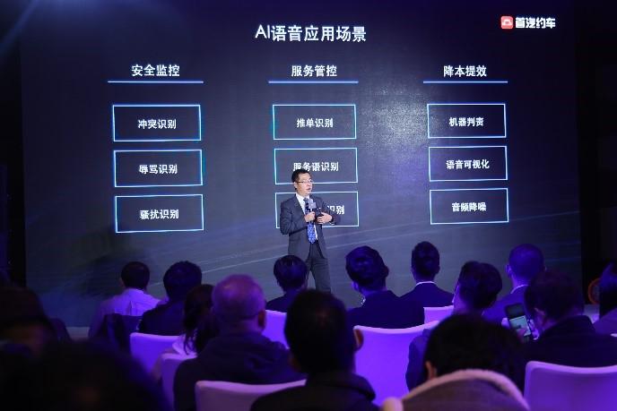 亚马逊云科技:以这样姿势扎根中国