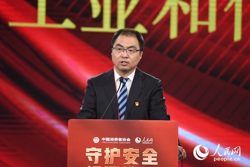 赵阳:工信部已检测73万款APP并责令3046家企业整改