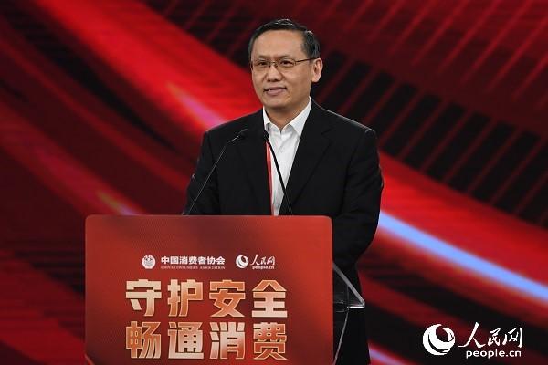 最高人民法院陈志远:增强三方面事情维护消费者正当权益