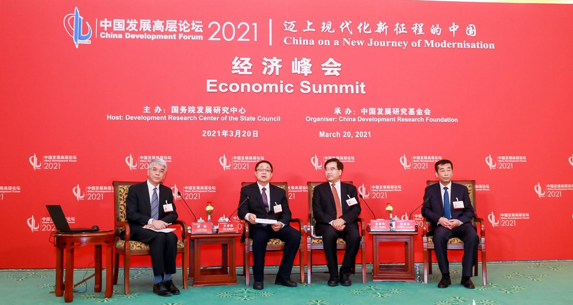 業界熱議健康中國建設:把握歷史機遇增強創新合作