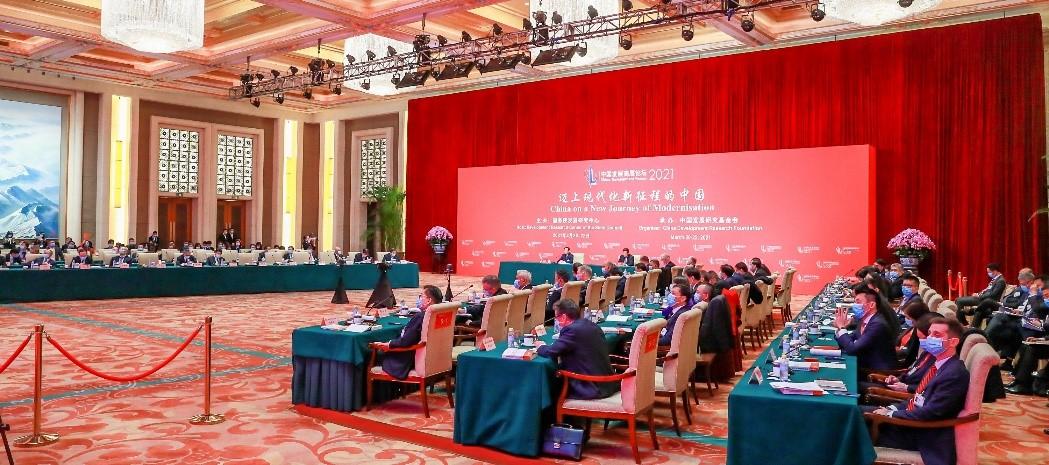 聚集邁上現代化新征程的中國中國發展高層論壇成果豐碩