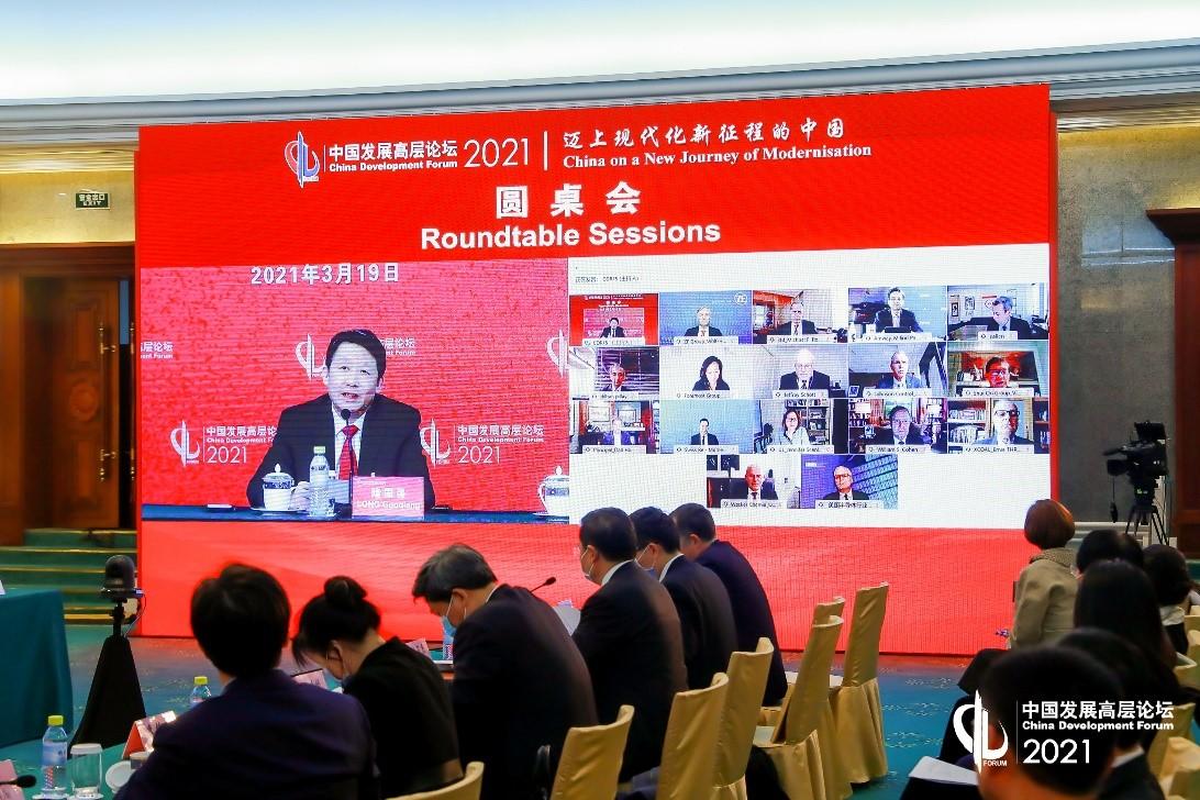 邁上新征程的中國正在凝聚全球發展合作共識